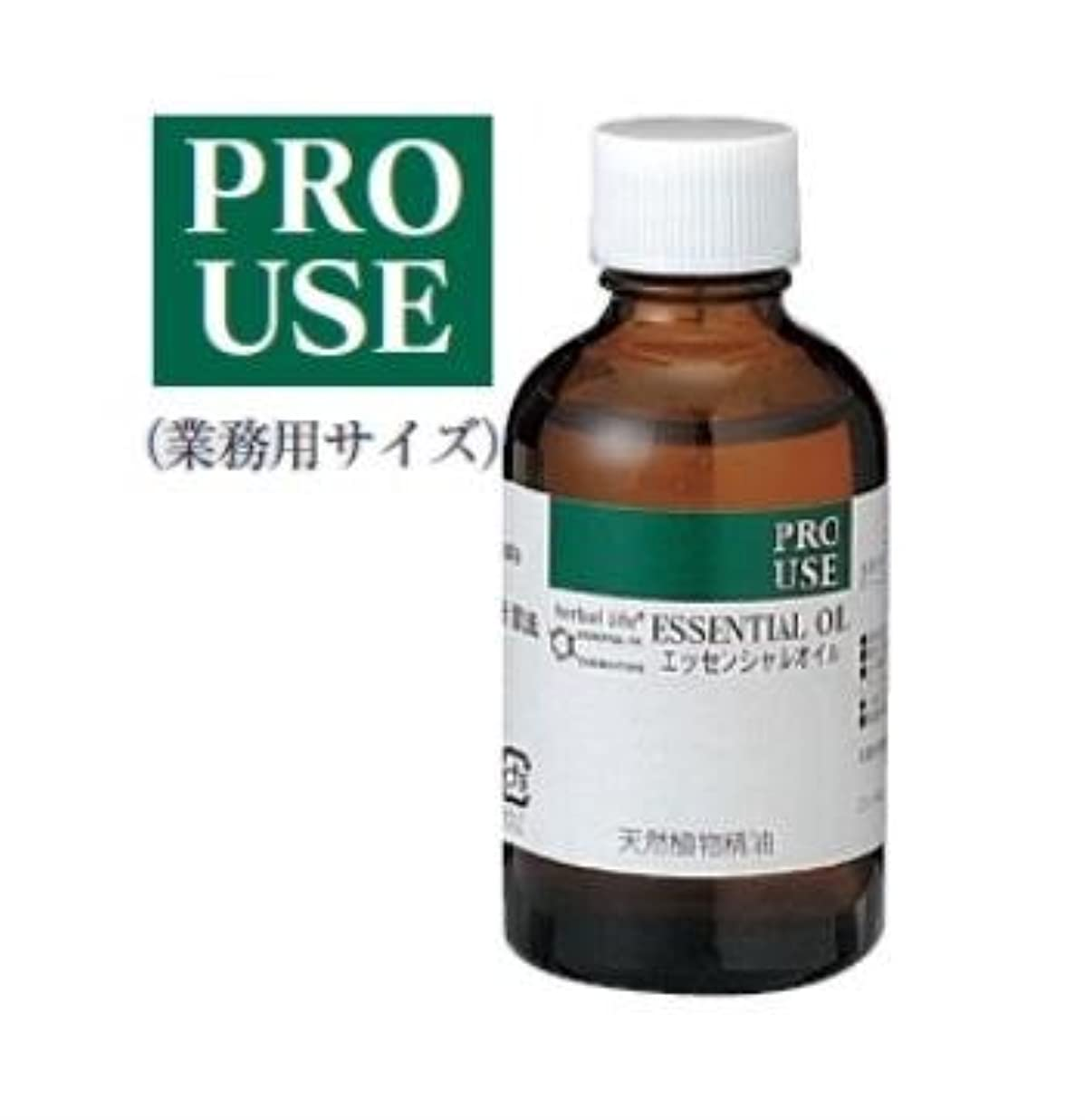 ベジタリアンブルジョン換気生活の木 エッセンシャルオイル ゼラニウム 精油 50ml アロマオイル アロマ