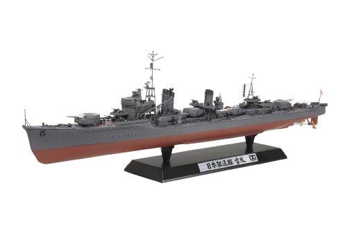 タミヤ 1/350 艦船シリーズ No.20 日本海軍 駆逐艦 雪風 プラモデル 78020