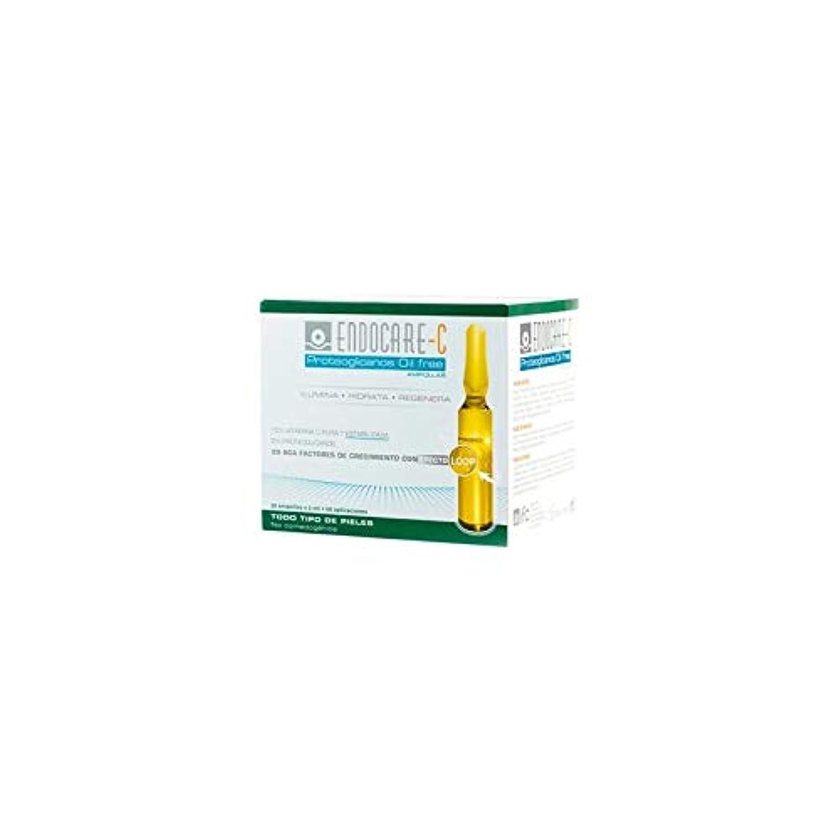 インフラ魅了する弾性Endocare C Proteoglicanos Oil Free 30 ampollas x 2ml
