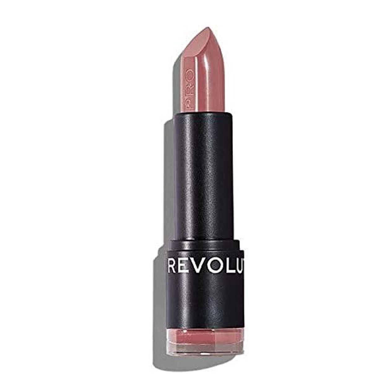 インゲン気体の侵入[Revolution ] 革命プロ最高の口紅の反抗 - Revolution Pro Supreme Lipstick Rebellious [並行輸入品]