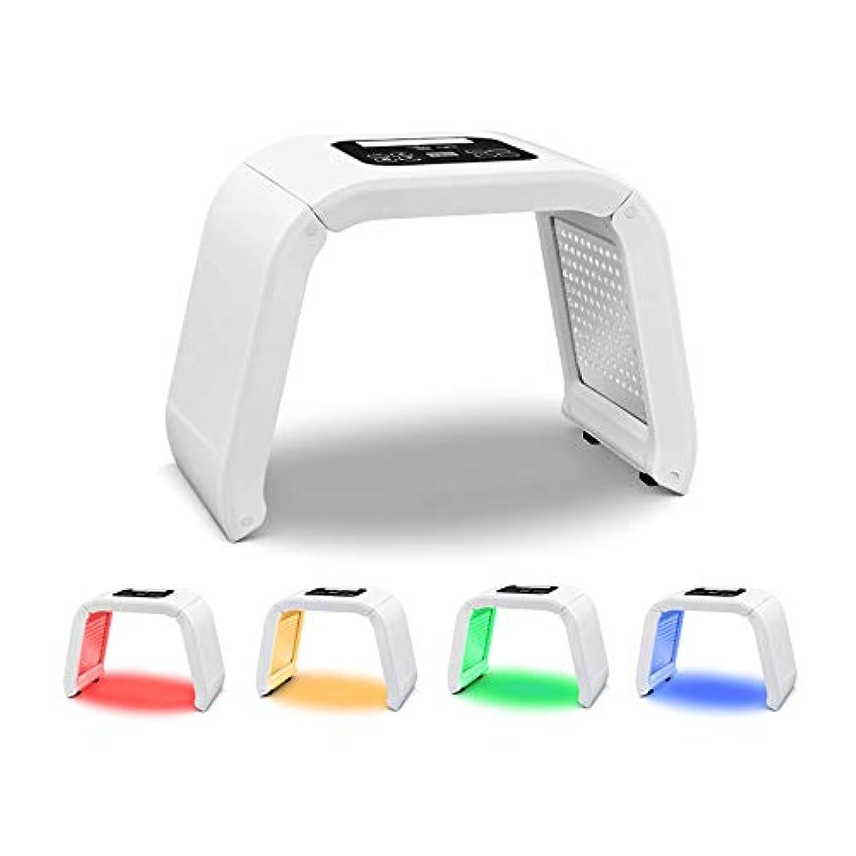 好きである神話プレビューフェイシャルケアスキンレジュベネーション美容機器4色PDT LEDフォトンセラピーフェイシャルサロンスキンケアマシンホワイト