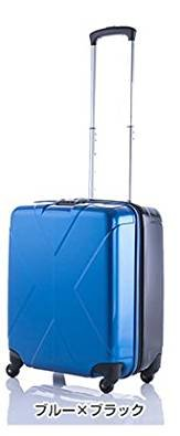エミネント マックスキャビン【75-23540/42.ブルー】 Sサイズ 40L機内持込 TSAロック スーツケース ポ...