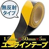 ユニラインテープ (トラ) 1.5mm×50mm×5m巻(3巻/セット)無反射タイプ