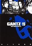 GANTZ 15 (ヤングジャンプコミックス)