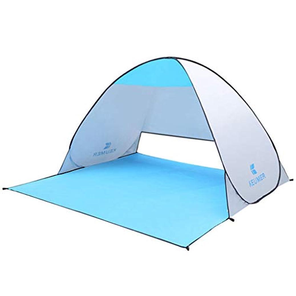 クーポンラテンたっぷりポップアップビーチテント、自動キャンプテントサンシェルター、キャリングバッグ付き防水UV保護シェードキャンプテント