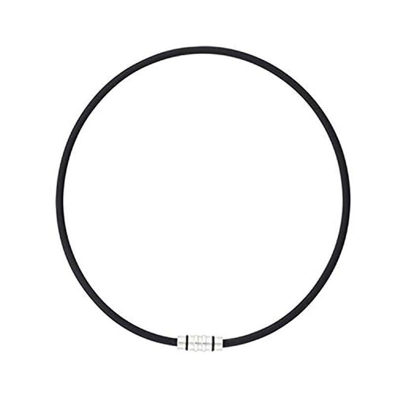 いちゃつくウナギチーターコラントッテ(Colantotte) ネックレス クレスト ABAAS01M ブラック