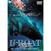 Uボート Vol.1 ~攻撃せよ!前進せよ!撃沈せよ!~ [DVD]