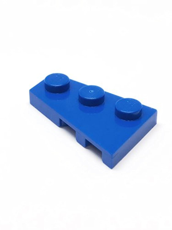 LEGO(レゴ)ブロックパーツ ウェッジプレート 2 x 3 左 Blue / ブルー 4498156