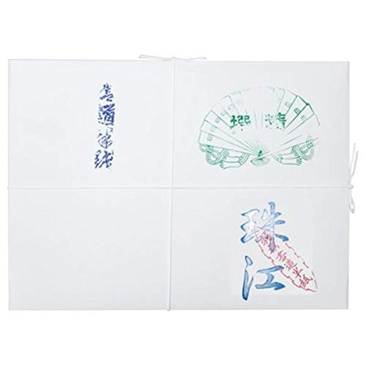 ミントアルコール乳白色漢字用半紙 1000枚 珠江?AA531