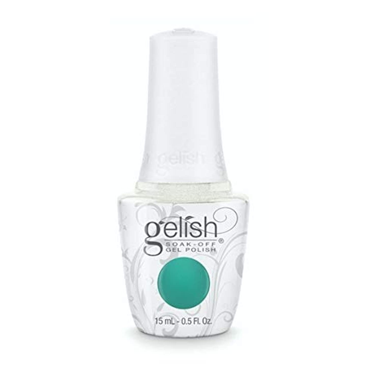 海港家庭スクラブHarmony Gelish - Rocketman Collection - Sir Teal To You - 15ml / 0.5oz