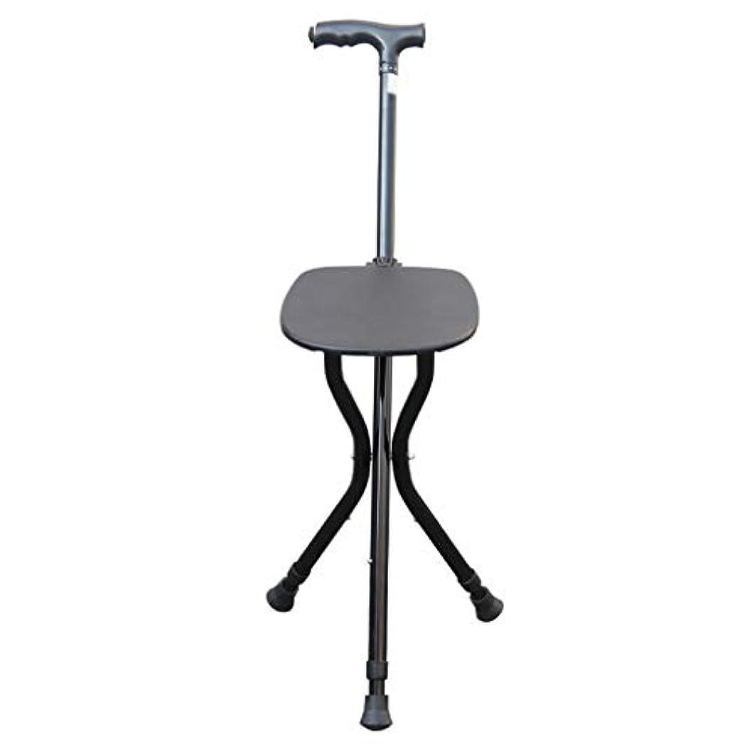 アライアンスセンチメンタル番号杖付き杖とLEDライト-高さ調節可能な折りたたみ杖-椅子付き杖-杖杖-男性と女性用