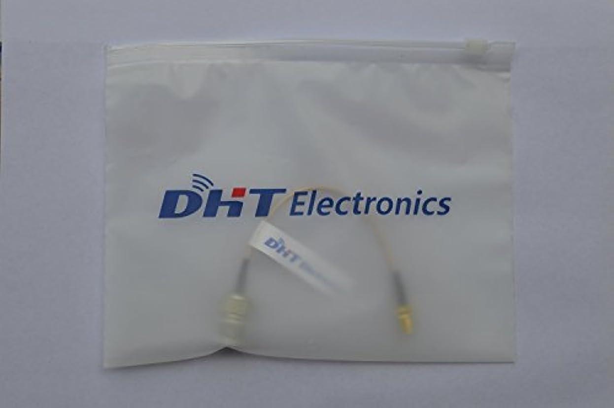 試すリングレット書店DHT Electronicsハンドヘルドアンテナケーブルfor Wouxun Baofeng Quasheng Linton – アダプタfor – SMAメスto UHFアンテナUHFベースとモバイルso-239メスコネクタ6