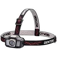 (3個まとめ売り) GENTOS デュアルビームヘッドライト GD-243D