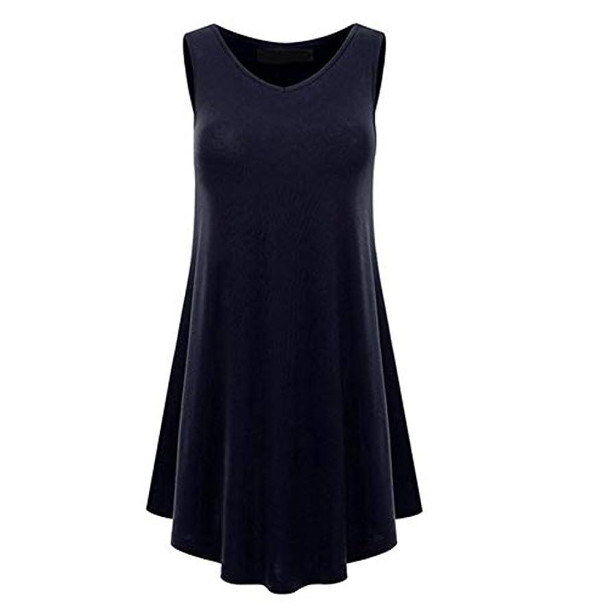 しわご意見戦闘MIFAN の女性のドレスカジュアルな不規則なドレスルースサマービーチTシャツドレス