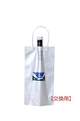 【水素水真空保存容器】H2-BAG交換用 1L...