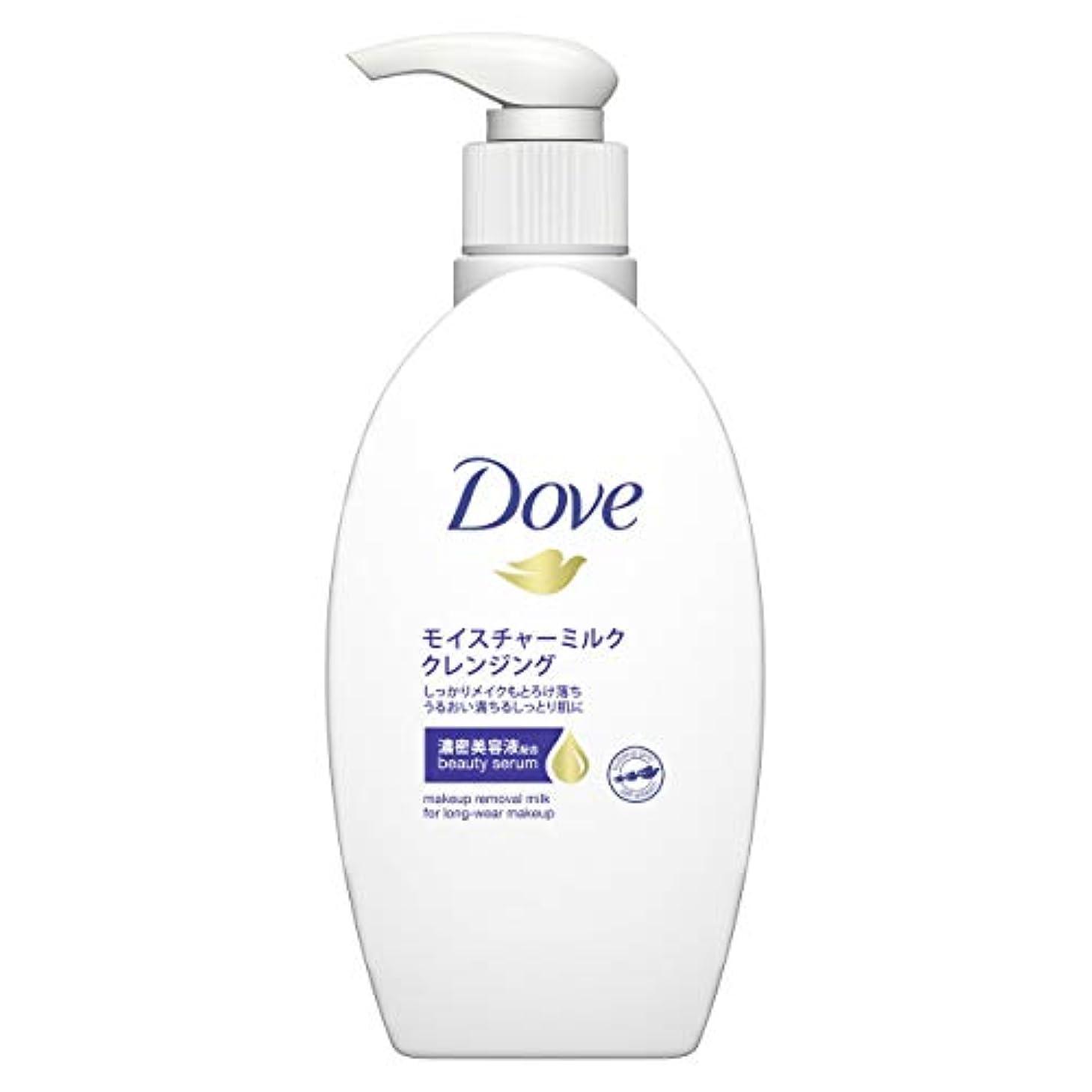 拒絶するどんなときも買収Dove ダヴ モイスチャー ミルククレンジング 195ml