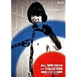 20th ANNIVERSARY DVD BOX ALL MOD GEAR 1986-2006