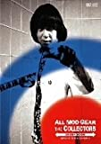 20th ANNIVERSARY DVD BOX ALL MOD GEAR 1986-2006