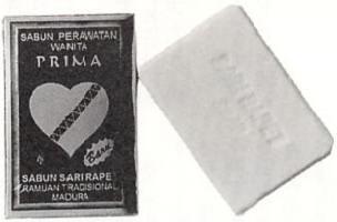 プリマ サリラペソープ