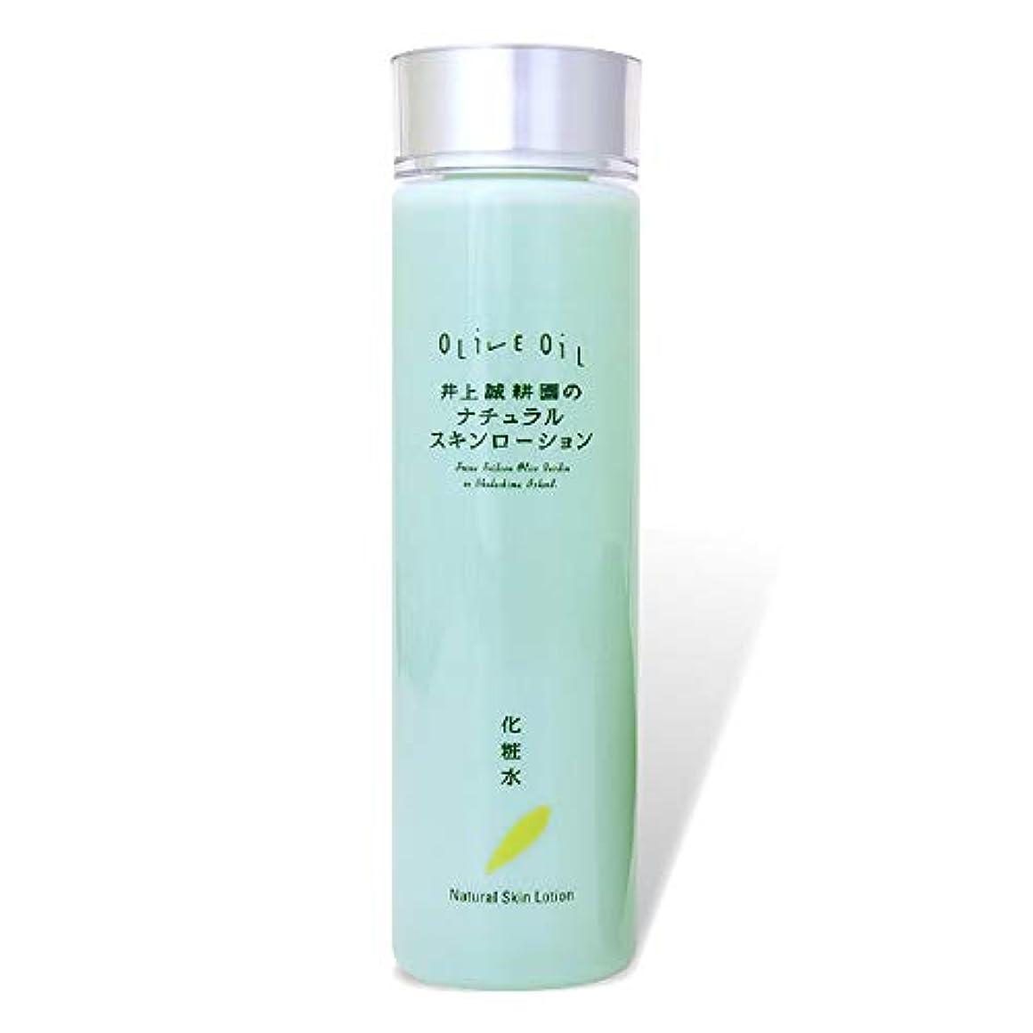 櫛模倣キャンドル井上誠耕園 オリーブ化粧水(ナチュラルスキンローション)150mL ×1本