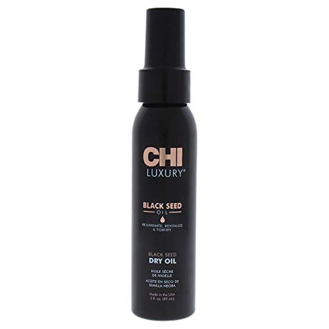 メアリアンジョーンズ一族測定可能CHI Luxury Black Seed Oil Black Seed Dry Oil 89ml/3oz並行輸入品