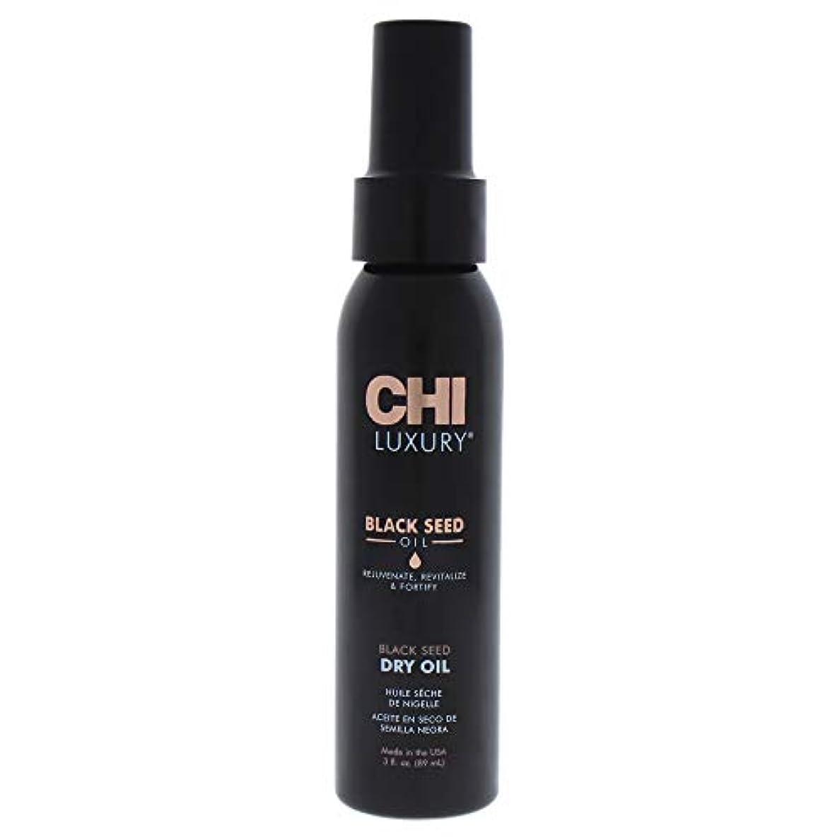 のど擬人化虫CHI Luxury Black Seed Oil Black Seed Dry Oil 89ml/3oz並行輸入品