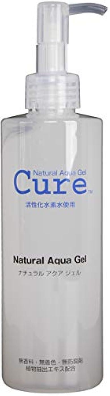 プレゼンターエーカーチャップCure(キュア) ナチュラルアクアジェル Cure 単品 250g
