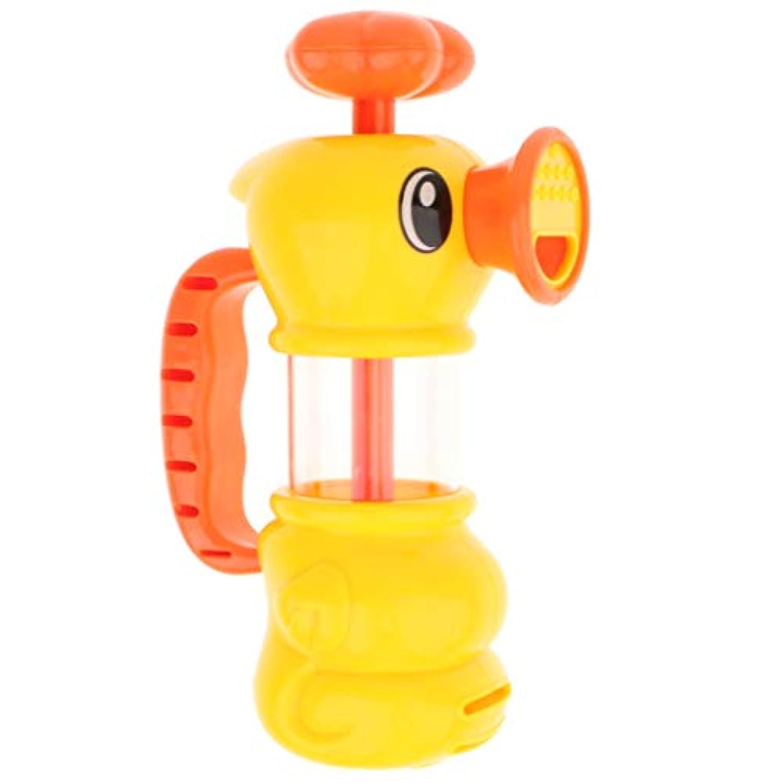 Fenteer 赤ちゃん 子どものため 黄色のアヒル形 スプレー ウォーターポンプ おもちゃ 水玩具 水のおもちゃ バスおもちゃ