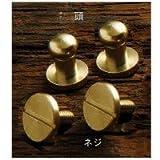 真鍮ギボシ ネジ式 5mm 1497