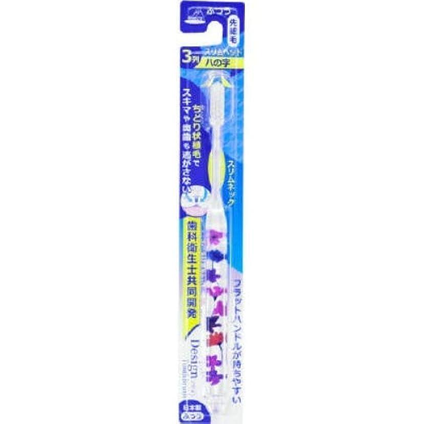 バンド付き添い人解任アヌシ OB-806FA ちどりデザインハブラシ Flower 1本入
