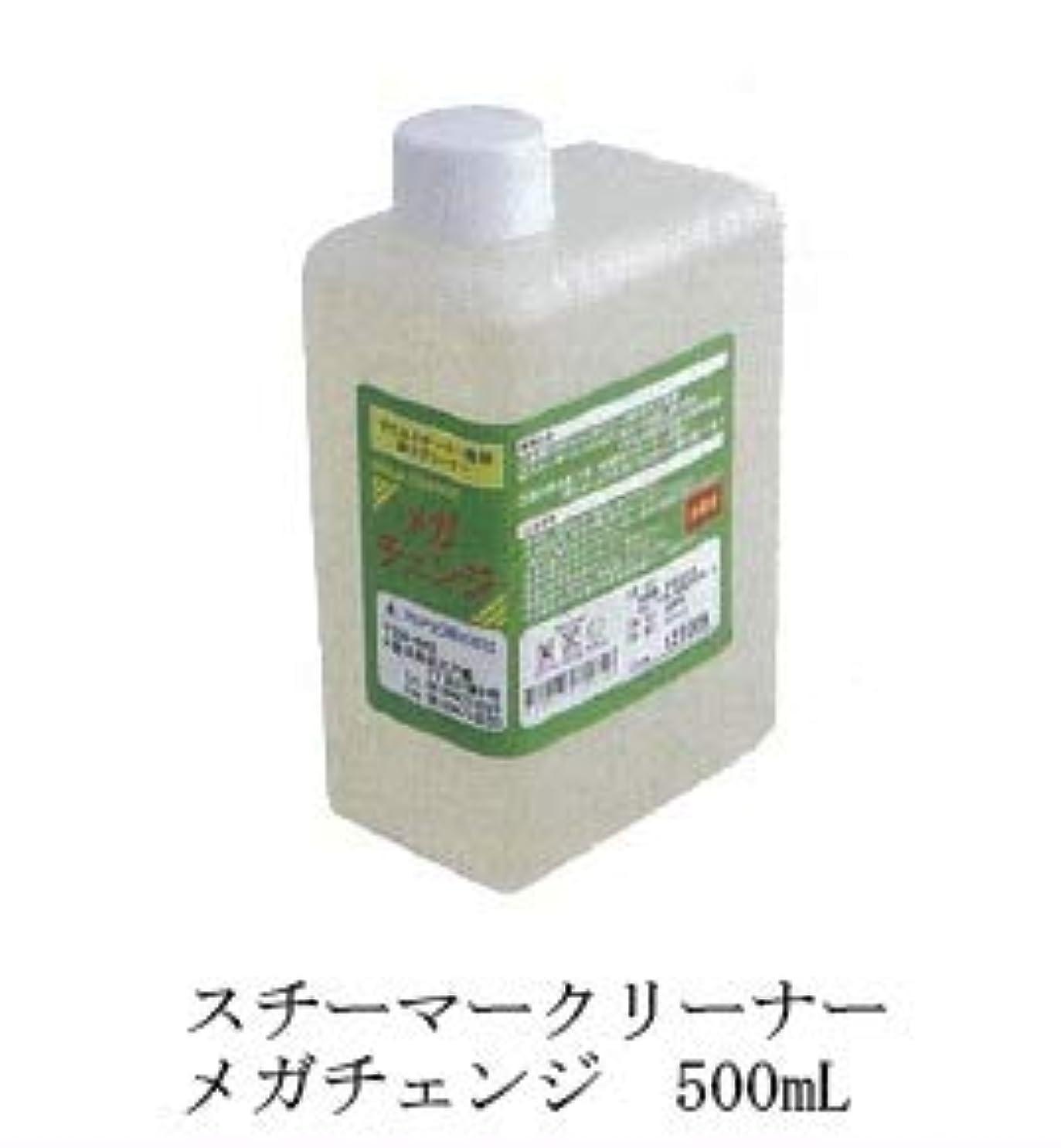 スリッパ集める部屋を掃除するメガチェンジ 500ml