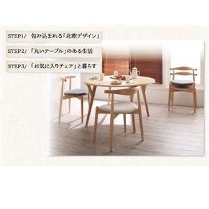 【単品】テーブル【Rour】チャコールグレイ デザイナーズ北欧ラウンドテーブルダイニング【Rour】ラウール/チェアB(CH33・1脚)