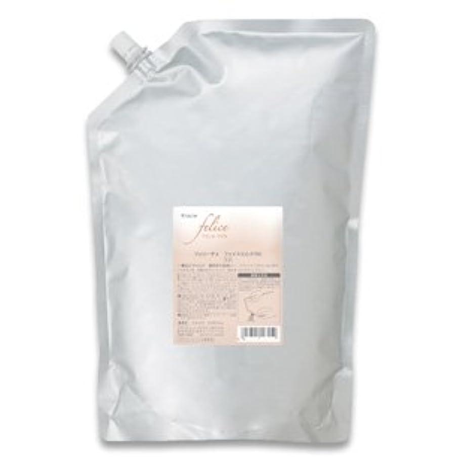 緩む薬を飲む劣るクラシエ フェリーチェ フェイスミルク 2000ml 業務用 詰め替え 乳液