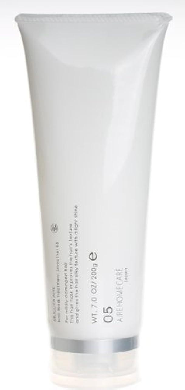 洗う言い直す乳剤ムコタ アイレ05 ヘアマスクトリートメントスムーサー 200g