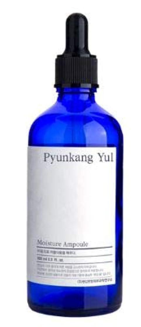 接触優しい法廷[Pyunkang Yul] Moisture Ampoule 100ml /モイスチャー アンプル 100ml [並行輸入品]