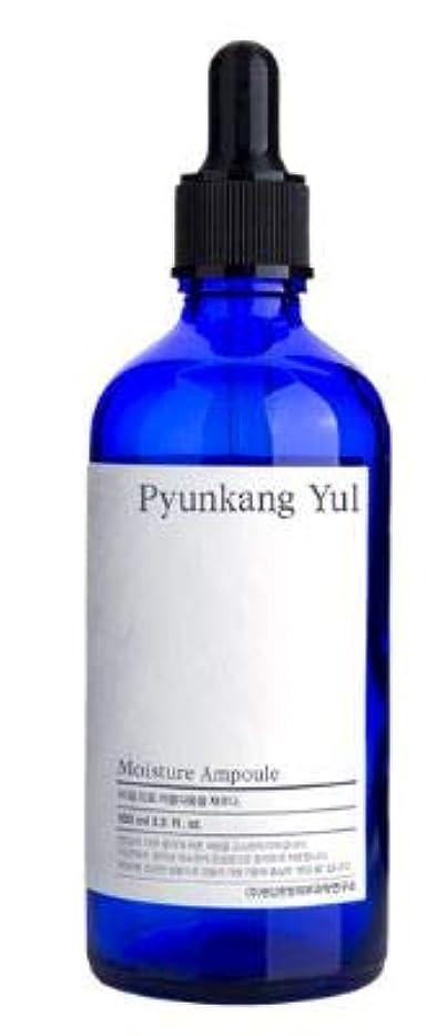 恋人バルブ科学[Pyunkang Yul] Moisture Ampoule 100ml /モイスチャー アンプル 100ml [並行輸入品]