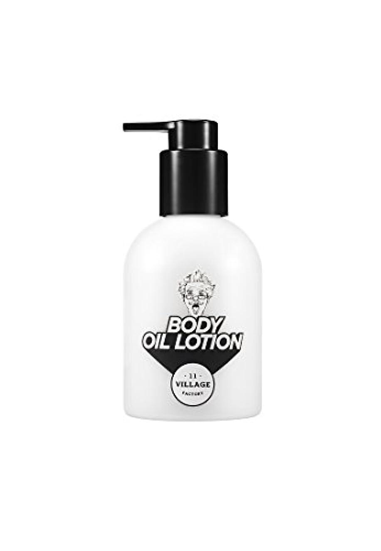 [VILLAGE 11 FACTORY]ビラージュイレブンファクトリー リラクスデー?ボディオイルローション(Relax-day Body Oil Lotion)
