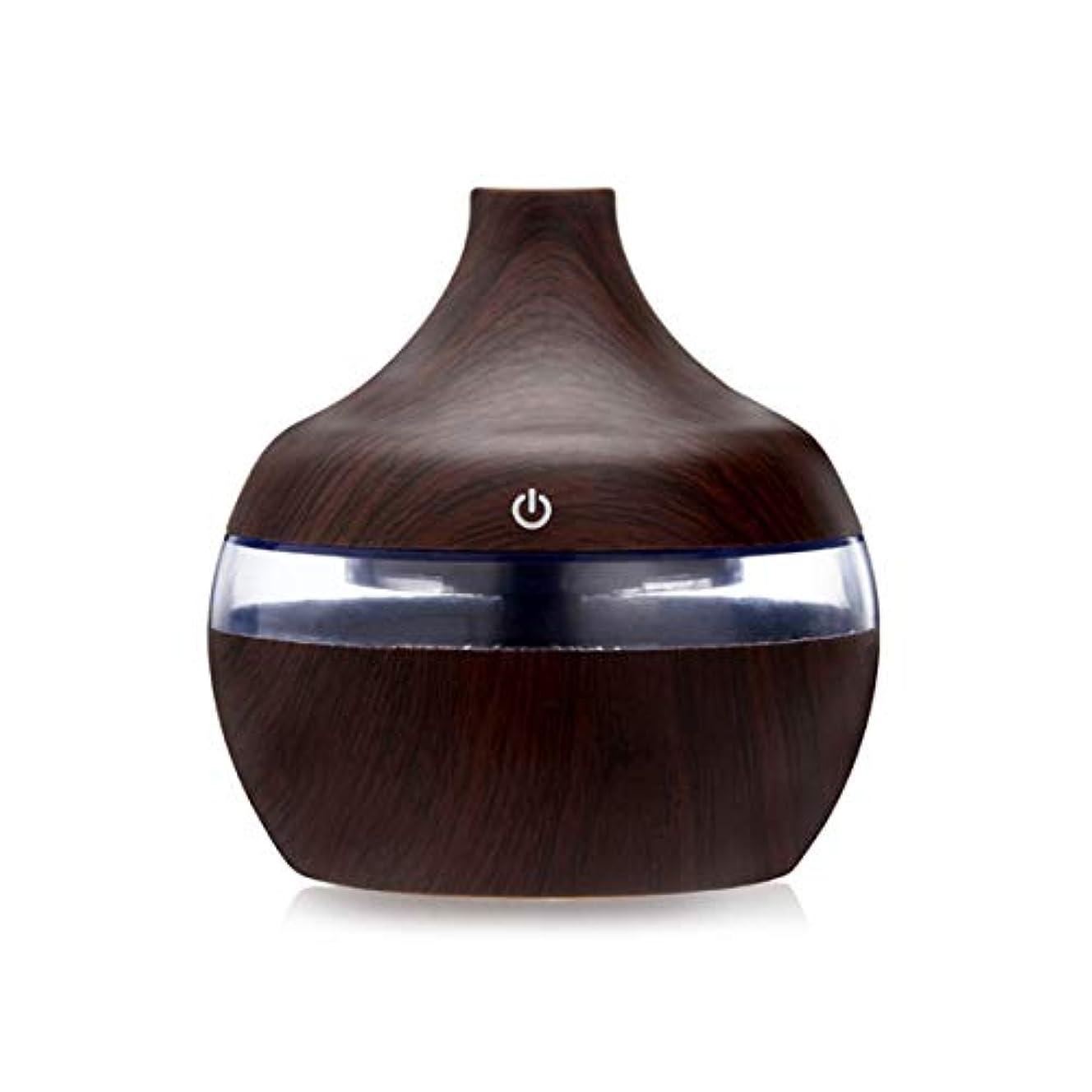 予測子外交官お世話になったintercorey Beauty skin humidifier Wood Grain Essential Oil Aromatherapy Diffuser USB Charging Home Air Humidifier...