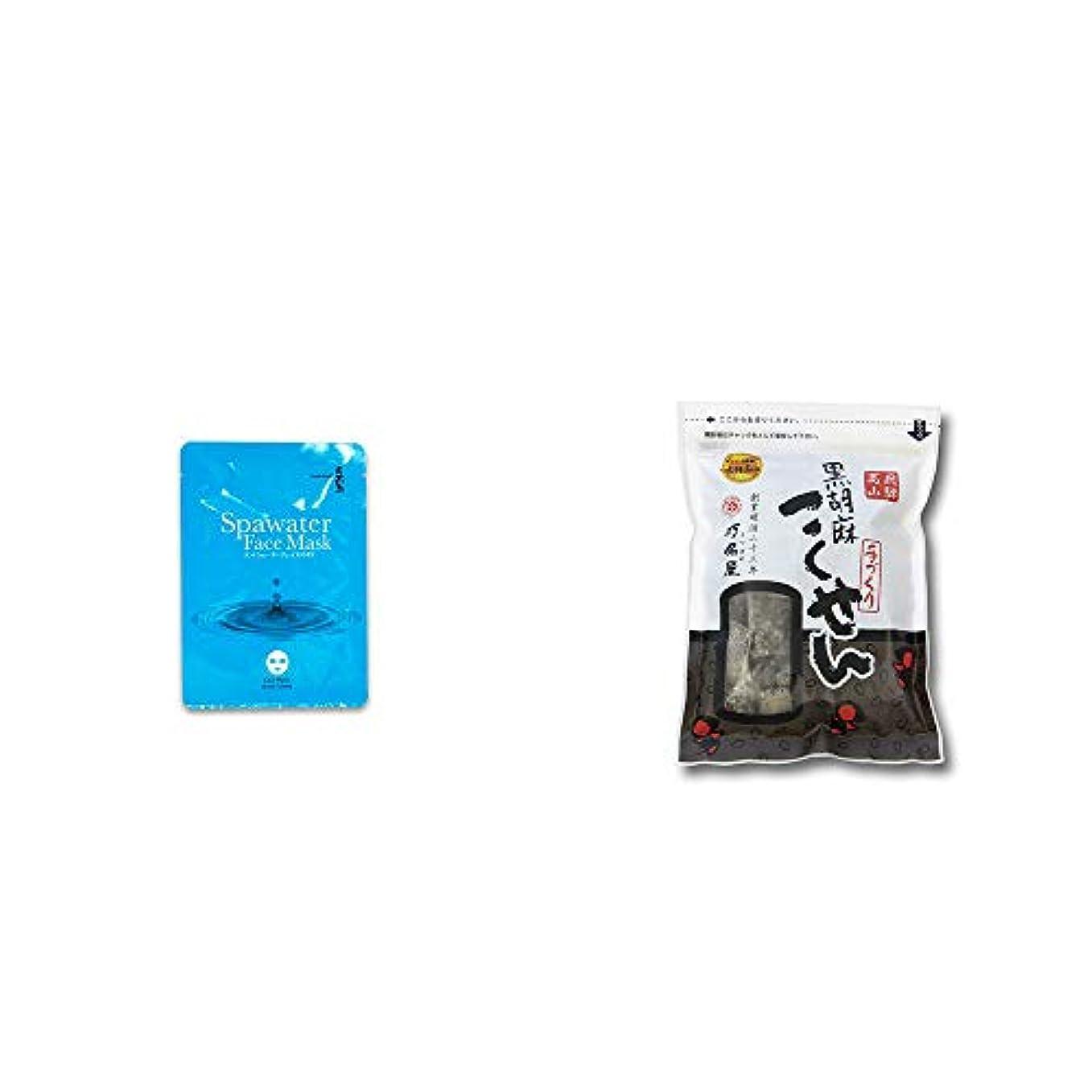 あえぎワゴン計器[2点セット] ひのき炭黒泉 スパウォーターフェイスマスク(18ml×3枚入)?飛騨 打保屋 駄菓子 げんこつきなこ(250g)