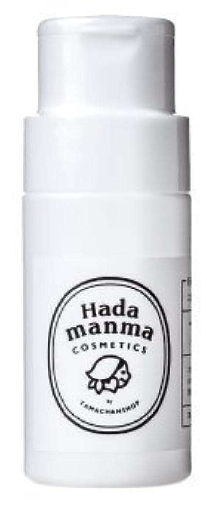 手のひら継続中裁判所Hadamanma こなゆきコラーゲン フェイシャル 70g 無添加 ハダマンマ Hadamanma Cosmetics