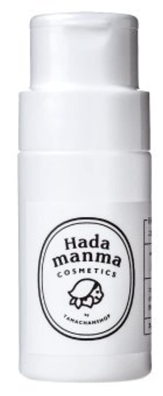 作り上げるを必要としていますストリップHadamanma こなゆきコラーゲン フェイシャル 70g 無添加 ハダマンマ Hadamanma Cosmetics