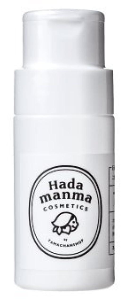 廊下はちみつ怒ってHadamanma こなゆきコラーゲン フェイシャル 70g 無添加 ハダマンマ Hadamanma Cosmetics