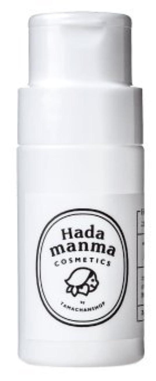 トランスミッション安らぎ協力Hadamanma こなゆきコラーゲン フェイシャル 70g 無添加 ハダマンマ Hadamanma Cosmetics