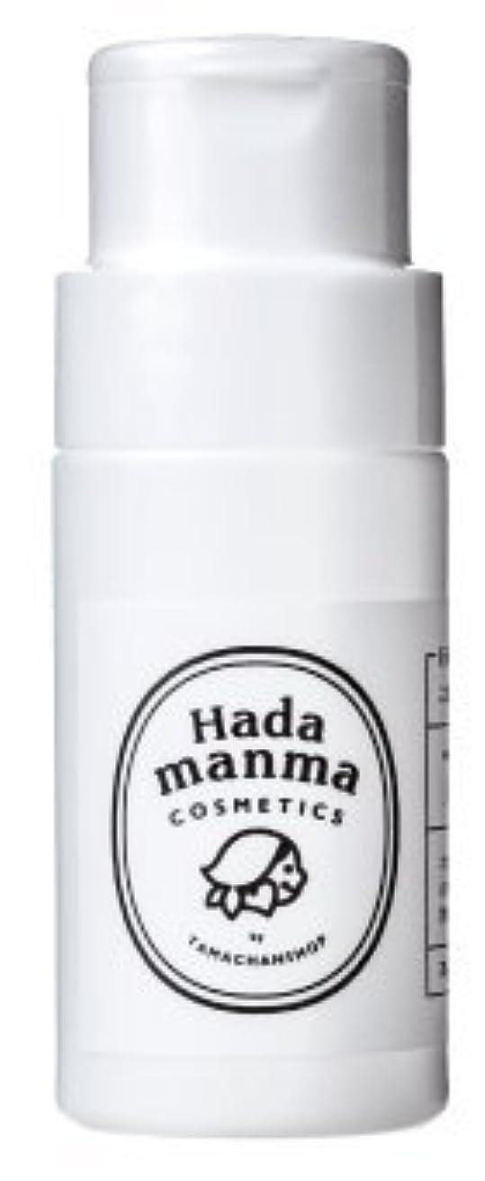 失業者たぶんワークショップHadamanma こなゆきコラーゲン フェイシャル 70g 無添加 ハダマンマ Hadamanma Cosmetics