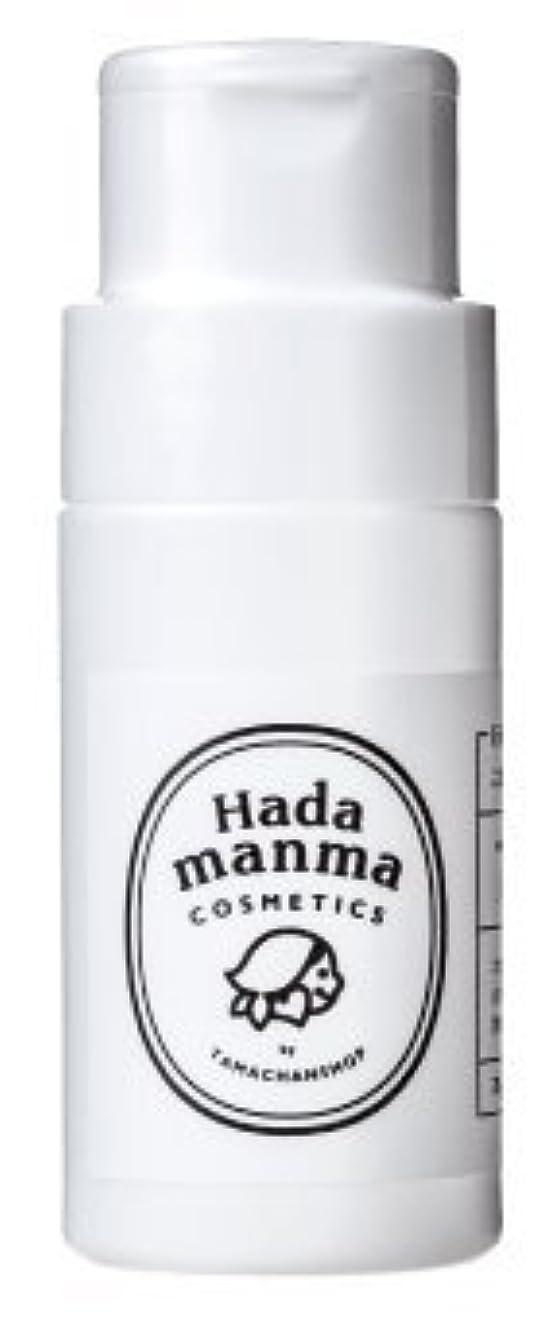 サンダースシンク効能Hadamanma こなゆきコラーゲン フェイシャル 70g 無添加 ハダマンマ Hadamanma Cosmetics
