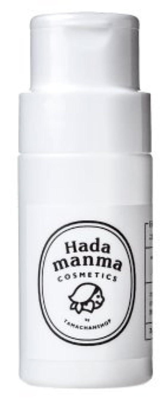 統計的吸収剤クランプHadamanma こなゆきコラーゲン フェイシャル 70g 無添加 ハダマンマ Hadamanma Cosmetics