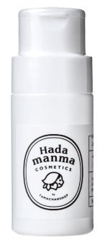 表向きやけど盟主Hadamanma こなゆきコラーゲン フェイシャル 70g 無添加 ハダマンマ Hadamanma Cosmetics
