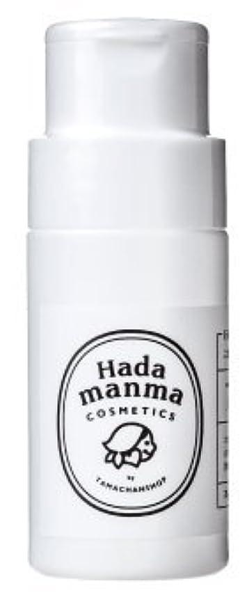 一回カロリージャーナリストHadamanma こなゆきコラーゲン フェイシャル 70g 無添加 ハダマンマ Hadamanma Cosmetics