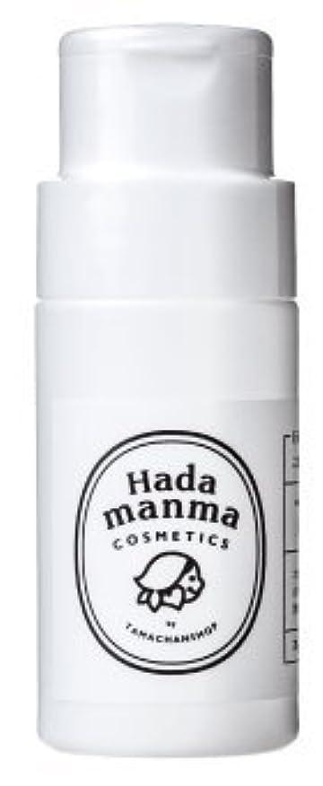 援助する熟達記録Hadamanma こなゆきコラーゲン フェイシャル 70g 無添加 ハダマンマ Hadamanma Cosmetics