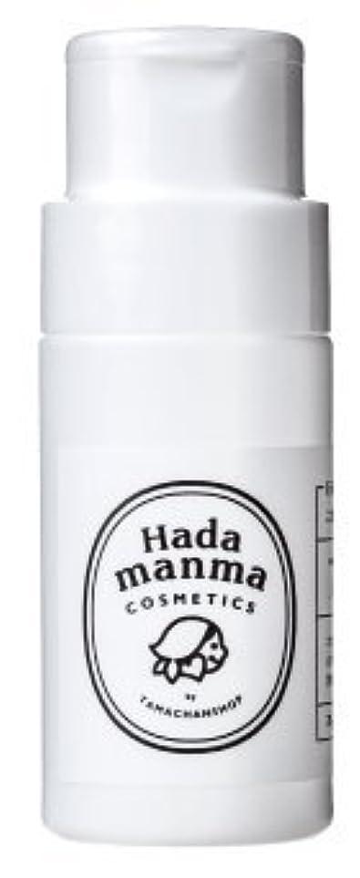 加速する社会主義者大通りHadamanma こなゆきコラーゲン フェイシャル 70g 無添加 ハダマンマ Hadamanma Cosmetics